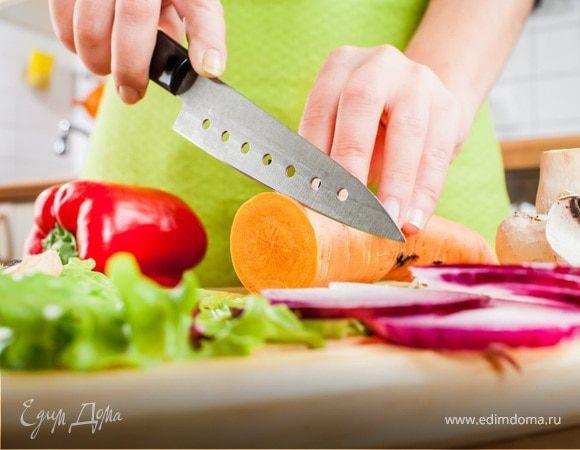 Тонкости шинковки (как правильно резать овощи)
