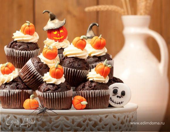 Веселый Хеллоуин: поздравляем победителей
