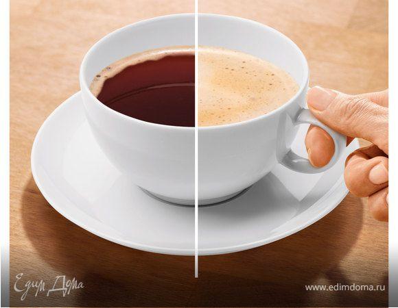 BRITA: отличный вкус кофе