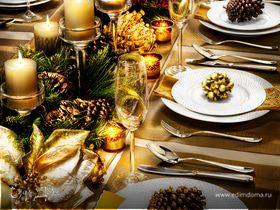 СЕРВИРОВКА ОТ ЮЛИИ ВЫСОЦКОЙ И WILMAX: Новогодний стол
