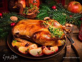 Встречаем Рождество: вкусное меню для любимого праздника