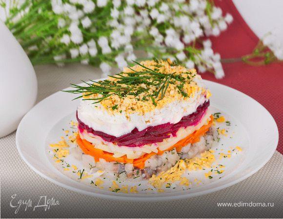 селедка под шубой рецепт с горчицей