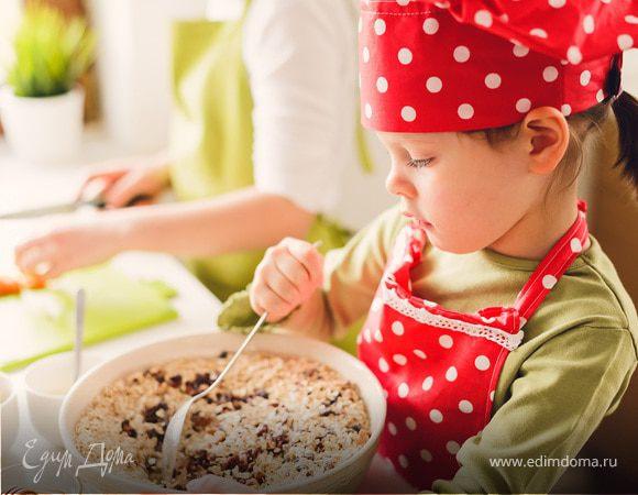 Готовим вместе: кулинария для детей