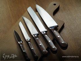 Без ножа никуда!