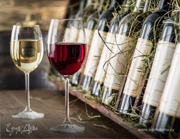 Лучшие вина Австралии