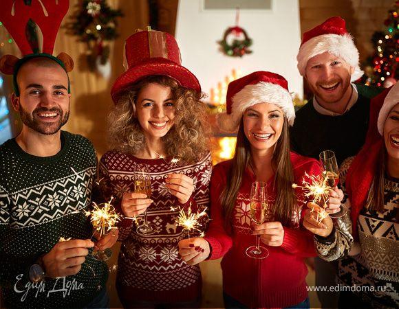 7 веселых и душевных игр для новогоднего застолья