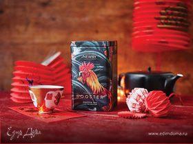 Новогоднее чудо: Newby дарит пригласительные на чайную дегустацию