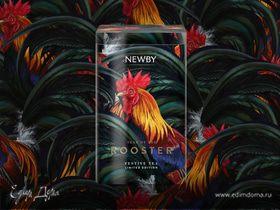 Гороскоп в чашке: чайные предсказания от Newby в год Огненного Петуха