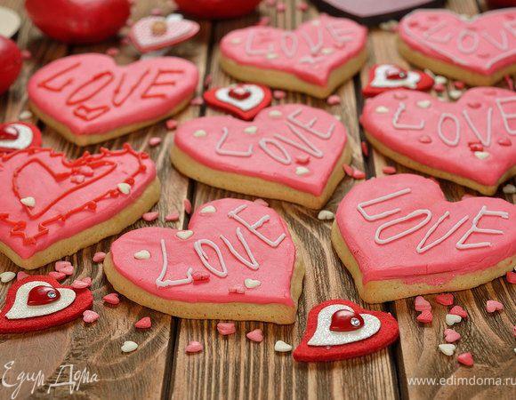 Сладкий сюрприз: 6 десертов для влюбленных
