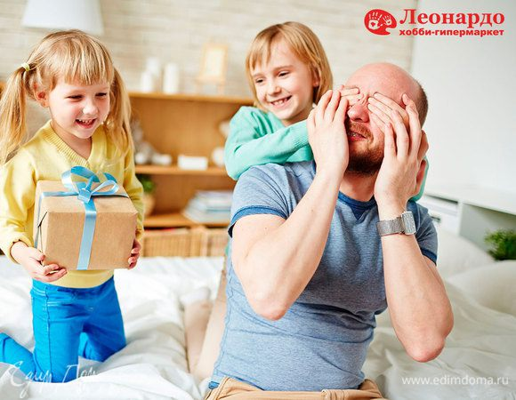 Нестандартные подарки на 23 февраля: когда сбываются детские мечты