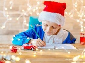Конкурс для детей «Письмо Деду Морозу»: итоги