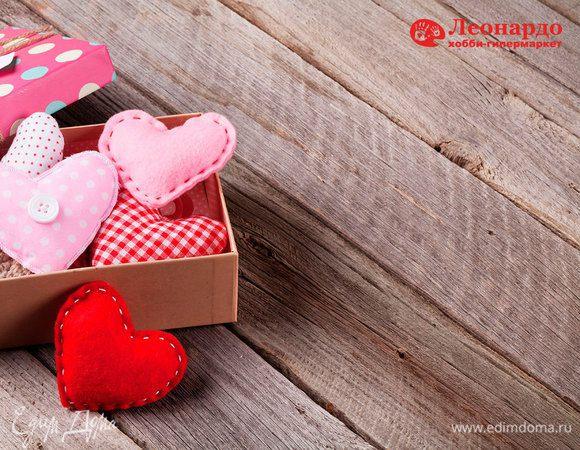 Творческий фотоконкурс «Валентинка с любовью»: итоги