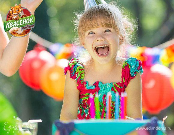 Детский день рождения на ура: как выбрать тему праздника