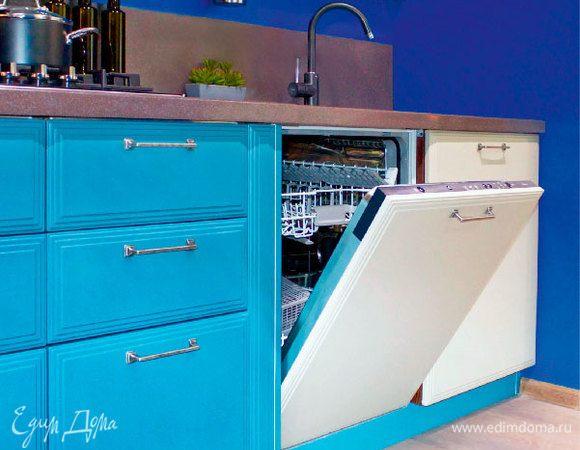 Мастерская кухонной мебели «Едим Дома!»: посудомоечная машина в подарок!