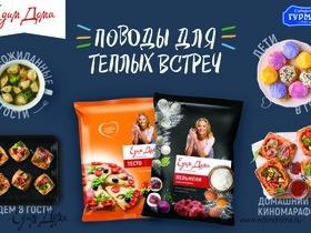 Получи кухню мечты или мастер-класс в кулинарной студии Юлии Высоцкой!