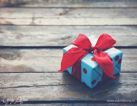 Новогодняя лотерея «Едим Дома»: итоги