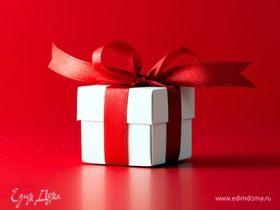 Служба доставки подарков «Едим Дома»