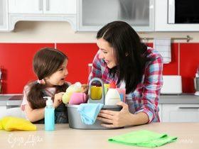 Уборка дома: выводим детские шалости на чистую воду