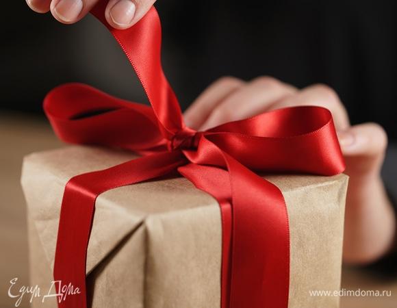 Благодарю компанию Faberlic и команду «Едим Дома» за конкурс!
