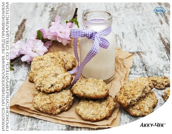 Конкурс рецептов «Еда без вреда!» с Акку-Чек: итоги