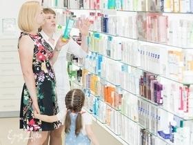 Современный подход: аптека, которая всегда под рукой
