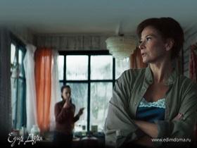 Фильм «Мысленный волк» с Юлией Высоцкой уже в кино!