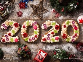Доверьтесь звездам: что приготовить на Новый год
