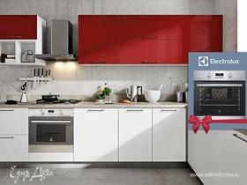 Мастерская кухонной мебели «Едим Дома!» дарит духовой шкаф!