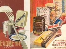 Тест: интересные факты о советской еде