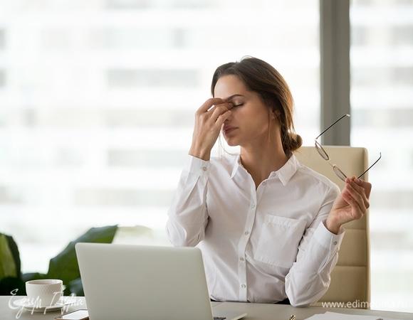 Свежим взглядом: упражнения для глаз, которые помогут снять усталость