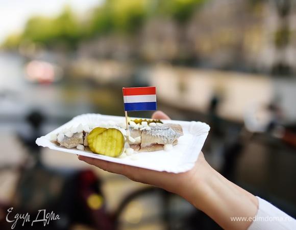 Еда без границ: фестиваль селедки в Нидерландах