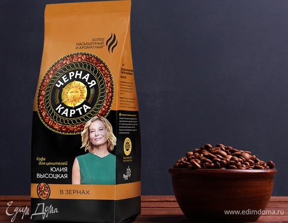Какие степени обжарки кофе бывают и как они влияют на вкус
