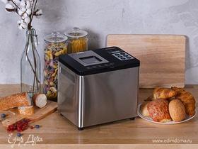 Хлебопечь STARWIND: ароматный домашний хлеб и не только