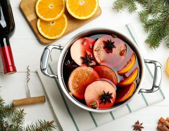 Согревающий глинтвейн: 7 рецептов от «Едим Дома»
