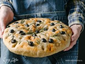 Хлеб, запеченный в очаге: готовим традиционную итальянскую фокаччу