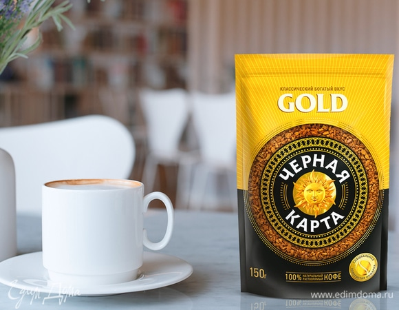 Подарки для прекрасных дам: как выбрать кофе на 8 Марта