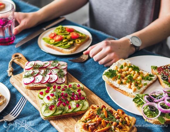 Постные намазки и бутерброды: 10 рецептов от «Едим Дома»