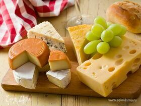 Как хранить сыр в холодильнике: советы от «Едим Дома»
