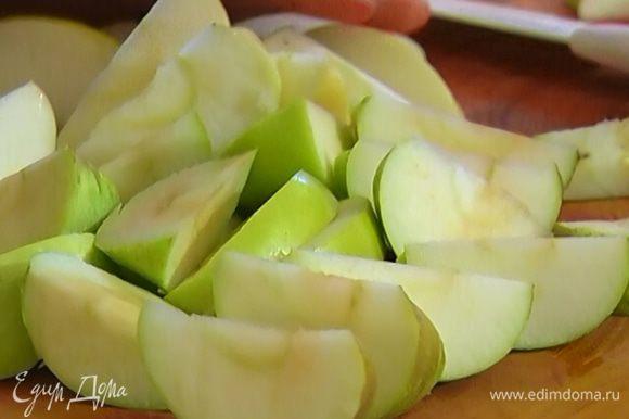 Яблоки, удалив семена, нарезать небольшими дольками.
