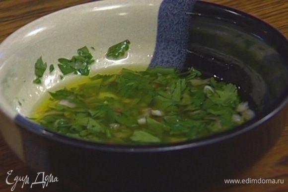 Приготовить заправку, соединив измельченную петрушку, шалот, винный уксус и оливковое масло.