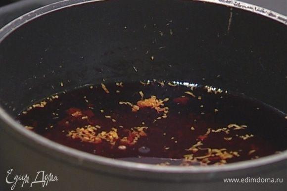 Вино влить в кастрюлю, добавить 100 г сахарной пудры, цедру апельсинов, гвоздику, перец, перемешать и уварить на небольшом огне примерно наполовину.