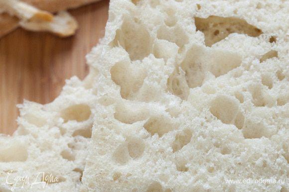 С хлеба срезать корку и нарезать его.
