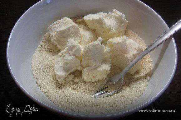 Возьмите миску, высыпьте пол пачки любой детской смеси ( каша Нестле 4 злака с 6 месяцев ) какое вам больше по вкусу и по возрасту подходит ))). Добавьте упаковку мороженого( классический брикет пломбира например)