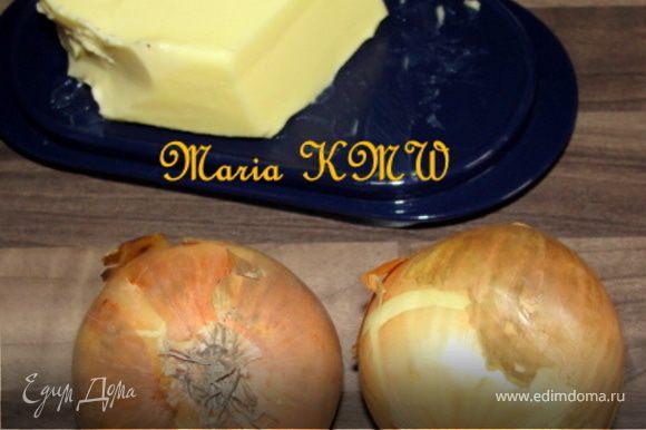Лук и чеснок почистить, порезать и обжарить на сливочном масле до золотистого цвета.
