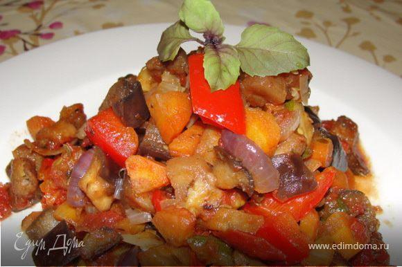 После этого достаём овощи из духовки, тщательно перемешиваем, добавляем помидорки, лук, чеснок и болгарский перец и травы, подсаливаем по вкусу. И отправляем ещё на 30-45 минут в духовку. Если овощи пропеклись, то блюдо готово. Рататуй так же можно приготовить в сковороде, но по-моему в духовке он получается ароматнее и вкуснее!