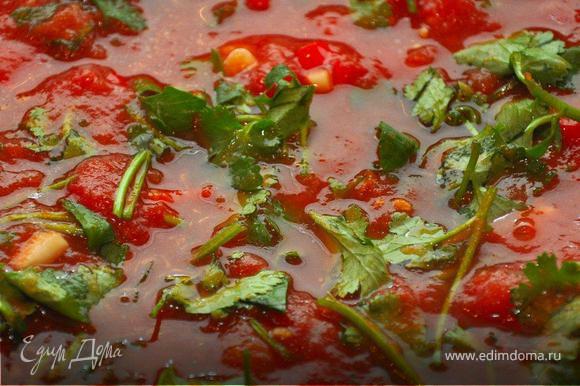 Включить разогреваться духовку до 200гр. За это время приготовим соусы сальса и бешамель. Томаты размять вилкой, чеснок и чили измельчить. На сковородку налить немного оливкового масла, обжарить на нем чеснок и чили не больше минуты, влить томаты с соком, щепотку соли и перца, тушить минут 5 на среднем огне постоянно помешивая, в конце добавить свежий кориандр. Для бешамель в антипригарном сотейнике растопить сливочное масло (небольшой кусок) и обжарить в нем муку до золотистого цвета, затем постепенно вливать молоко постоянно промешивая венчиком, мешать на слабом огне пока соус не загустеет, добавить соль и щепотку куркумы для придания золотисто-оранжевого оттенка.