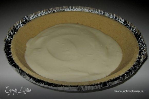 Выложить примерно половину полученной массы в форму для торта. Поставить в холодильник на несколько минут.