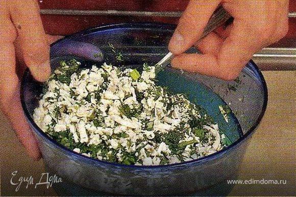 Приготовить начинку.Зелёный лук и укроп помыть,обсушить и мелко нарезать.Сыр натереть на крупной тёрке и смешать с зеленью.