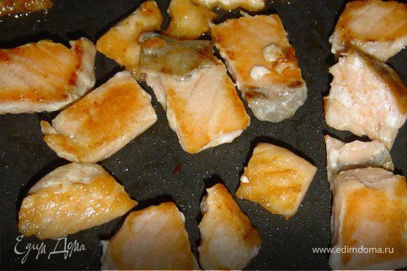 Берем любую красную свежую рыбу(у меня лосось), отделяем от костей, нарезаем кубиками и обжариваем в сковороде( масло не добавляем) и охлаждаем.