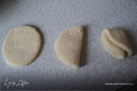 """в неглубокую тарелку насыпать сахар (~1 стакан),каждый """"кругляшок"""" обмакивать в сахар,слаживать сахаром внутрь,полукруг обмакиваем в сахар и опять складываем до получения треугольника."""
